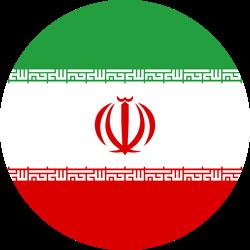 Wiki فارسی Persian