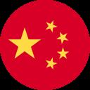 Wiki 中文 Chinese