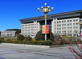 Đại học Tế Nam – Sơn Đông – Trung Quốc