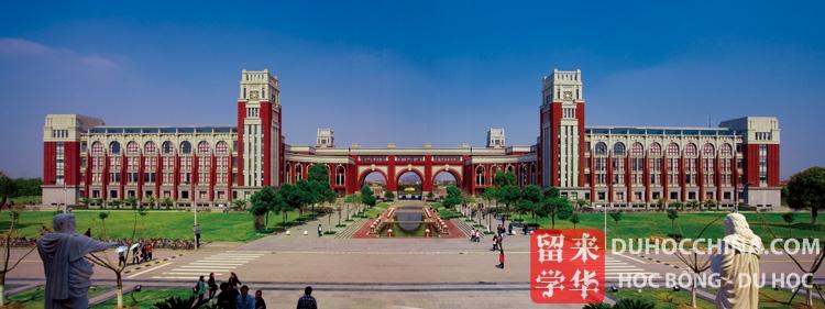 Đại học Chính Pháp Hoa Đông - Thượng Hải - Trung Quốc