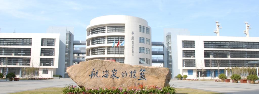 Đại học Hàng hải Thượng Hải - Trung Quốc