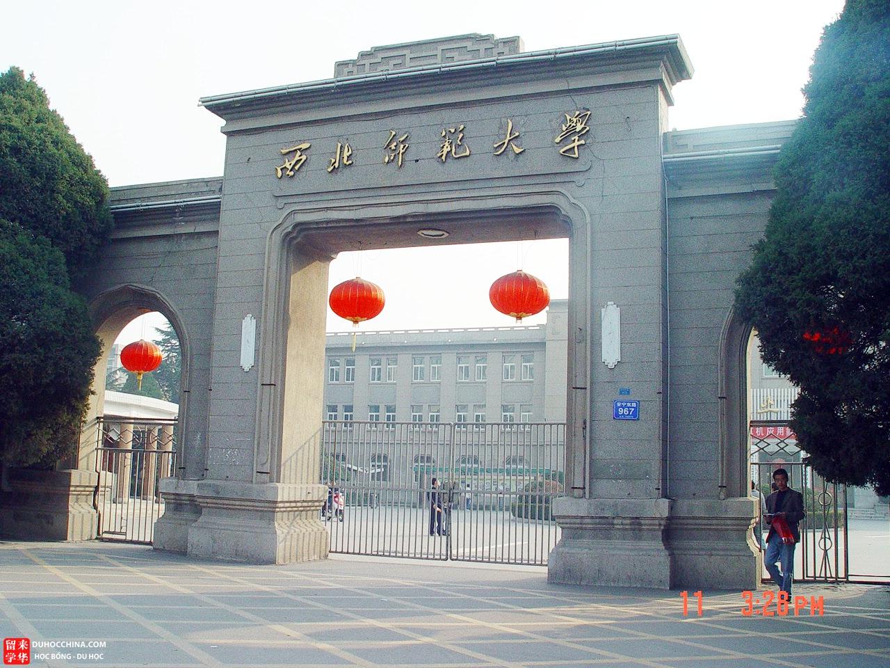 Đại học Sư phạm Tây Bắc - Lan Châu - Trung Quốc