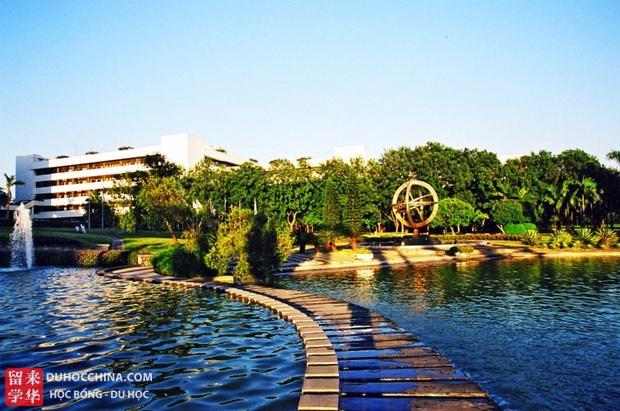 Đại học Thâm Quyến - Quảng Đông - Trung Quốc