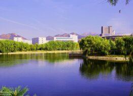 Đại học Khoa học kỹ thuật Thanh Đảo – Sơn Đông – Trung Quốc