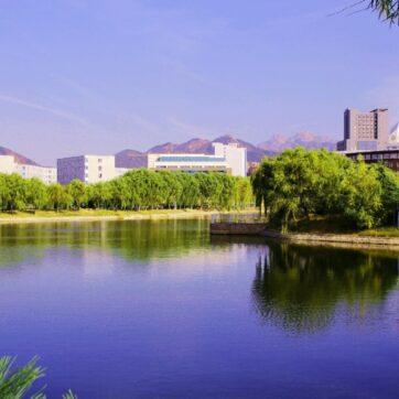 Đại học Khoa học kỹ thuật Thanh Đảo - Sơn Đông - Trung Quốc