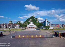 Đại học khoa học kỹ thuật Quảng Tây – Liễu Châu – Trung Quốc