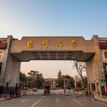 Đại học Dương Châu - Giang Tô - Trung Quốc