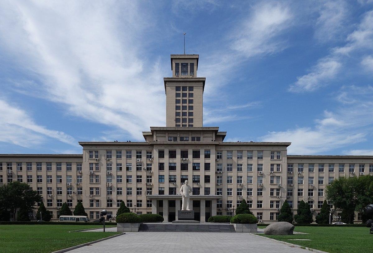 Đại học Nam Khai - Thiên Tân - Trung Quốc
