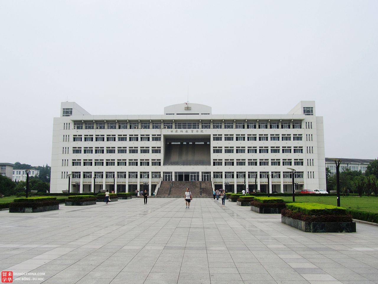 Đại học Sư phạm An Huy - Trung Quốc