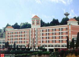 Đại học Tài chính và Kinh tế Vân Nam – Côn Minh – Trung Quốc