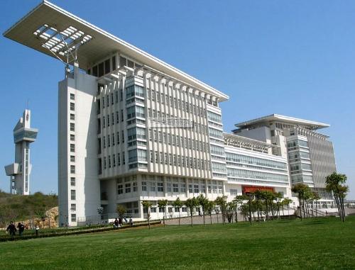 Đại học Sư phạm Nam Kinh - Trung Quốc