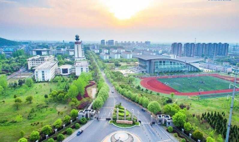 Đại học Công nghệ Nam Kinh - Giang Tô - Trung Quốc