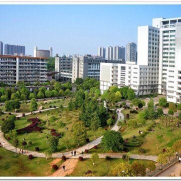 Đại Học Nam Hoa Hồ Nam - Trung Quốc
