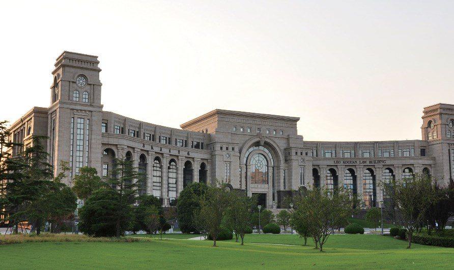 Top 5 trường đại học hàng đầu Trung Quốc 2019