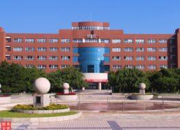 Đại học Sư phạm Thẩm Dương – Liêu Ninh – Trung Quốc