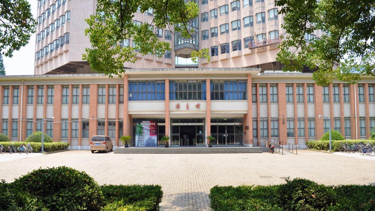 Đại học Đồng Tế - Thượng Hải - Trung Quốc