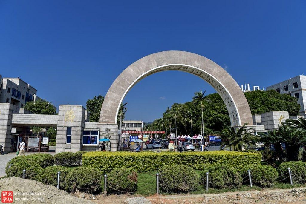 Đại học Hoa Kiều - Tuyền Châu - Phúc Kiến - Trung Quốc