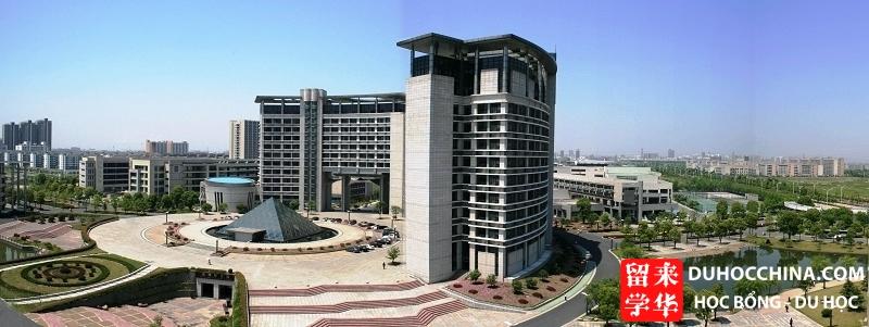Đại học Công thương Chiết Giang - Trung Quốc