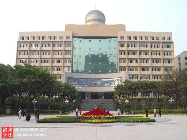 Đại học Sư phạm Trùng Khánh - Trung Quốc
