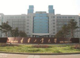 Đại học Công nghệ Liêu Ninh – Cẩm Châu – Trung Quốc