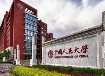 Dự án 211: Những trường đại học hàng đầu Trung Quốc