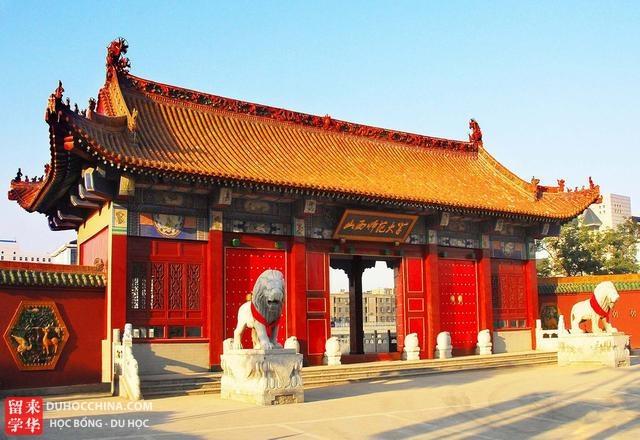 Đại học Sư phạm Sơn Tây - Lam6