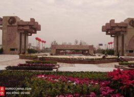 Đại học Y học cổ truyền Thành Đô – Tứ Xuyên – Trung Quốc