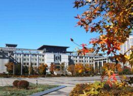 Đại học Khoa học và Công nghệ Liêu Ninh – An Sơn – Trung Quốc