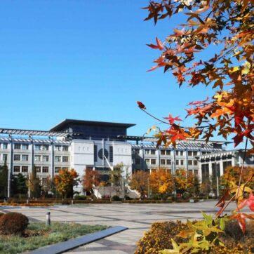 Đại học Khoa học và Công nghệ Liêu Ninh - An Sơn - Trung Quốc