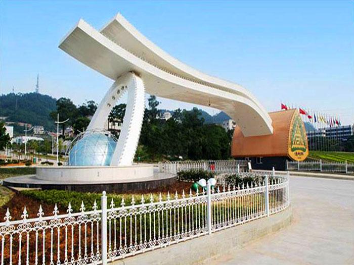 Đại học Bưu Điện Trùng Khánh - Trung Quốc