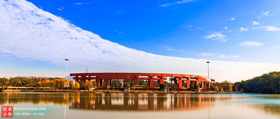 Đại học Nam Xương - Giang Tây - Trung Quốc