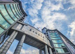 Đại học sư phạm Hoa Trung – Vũ Hán – Hồ Bắc
