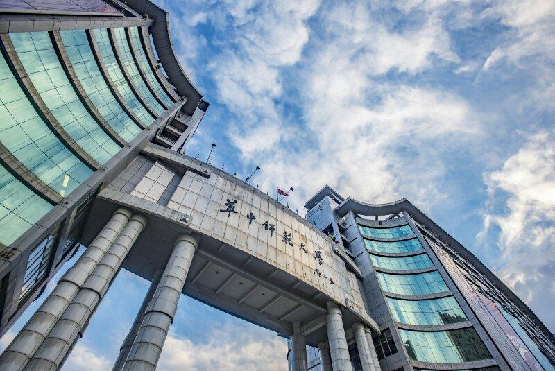 Đại học sư phạm Hoa Trung - Vũ Hán - Hồ Bắc