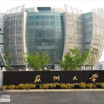 Đại học Tô Châu - Giang Tô - Trung Quốc