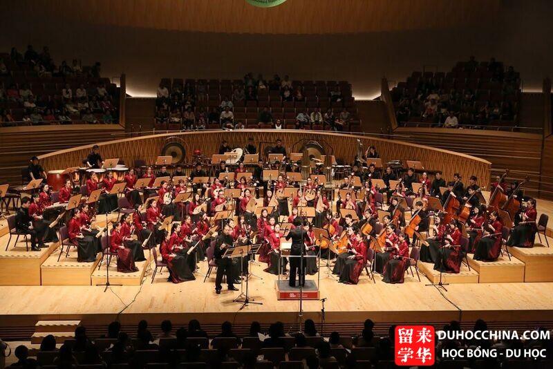 Học viện âm nhạc Thượng Hải - Trung Quốc