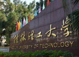 Đại học Bách khoa Quế Lâm – Quảng Tây – Trung Quốc