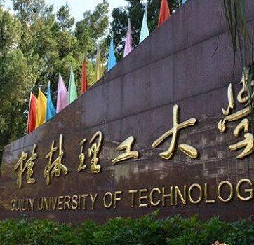 Đại học Bách khoa Quế Lâm - Quảng Tây - Trung Quốc