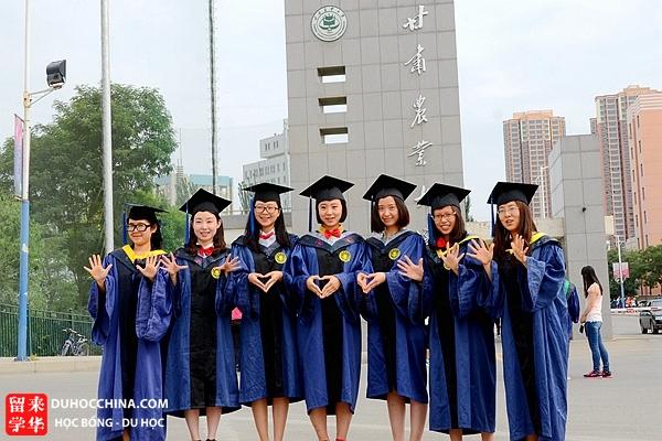 Đại học Nông nghiệp Cam Túc - Lan Châu - Trung Quốc