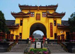 Đại học Sư phạm Quảng Tây – Quế Lâm – Trung Quốc