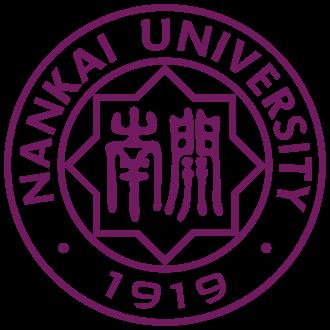 Đại học Nam Khai - Nankai University - NKU - 南开大学