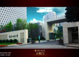 Đại học Kinh doanh Công nghệ Trùng Khánh – Trung Quốc