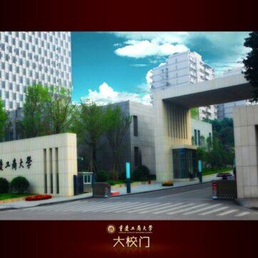 Đại học Kinh doanh Công nghệ Trùng Khánh - Trung Quốc