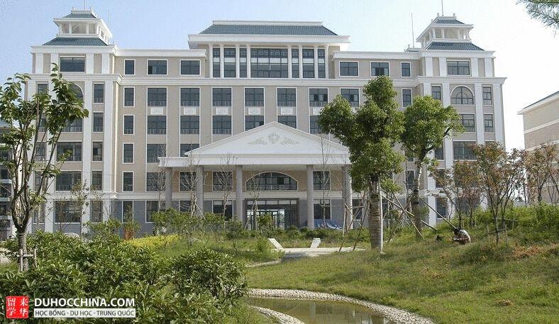 Đại Học Tài Chính và Kinh Tế An Huy