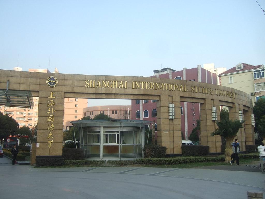 Đại học Ngoại ngữ Thượng Hải - Trung Quốc