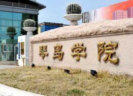 Đại học Thanh Đảo – Sơn Đông – Trung Quốc