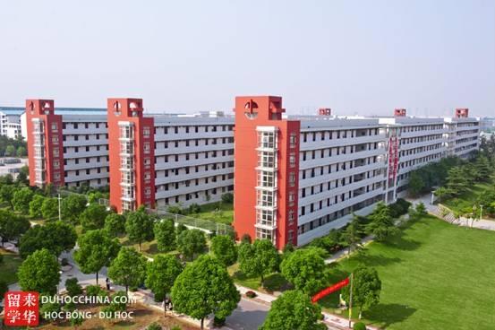 Học viện Thương mại Giang Tô - Nam Kinh - Trung Quốc