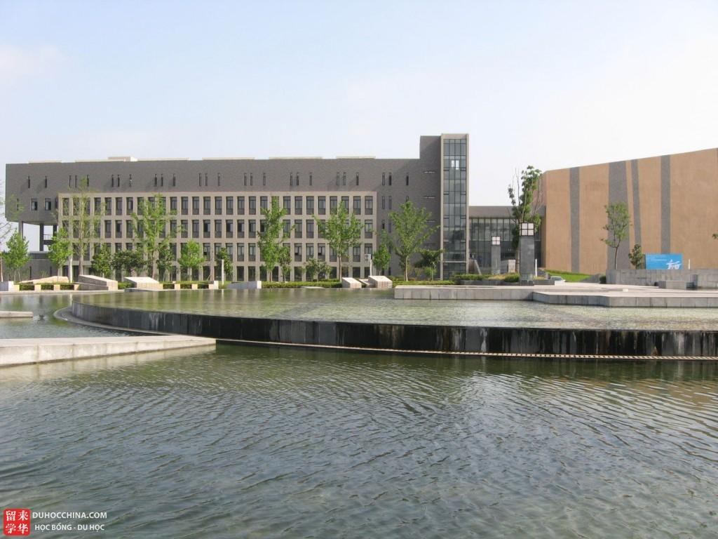 Đại học An Huy- Hợp Phì - Trung Quốc