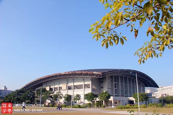 Đại Học Quảng Châu - Quảng Đông - Trung Quốc
