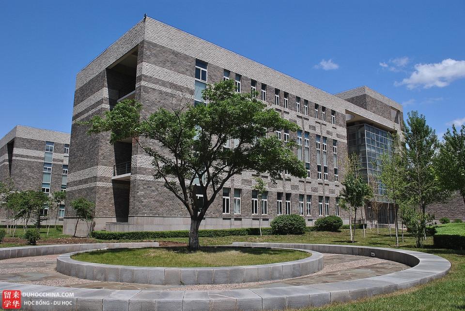 Đại học Liêu Ninh - Thẩm Dương - Trung Quốc