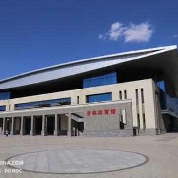 Đại học Trung Y Dược Sơn Tây - Thái Nguyên - Trung Quốc